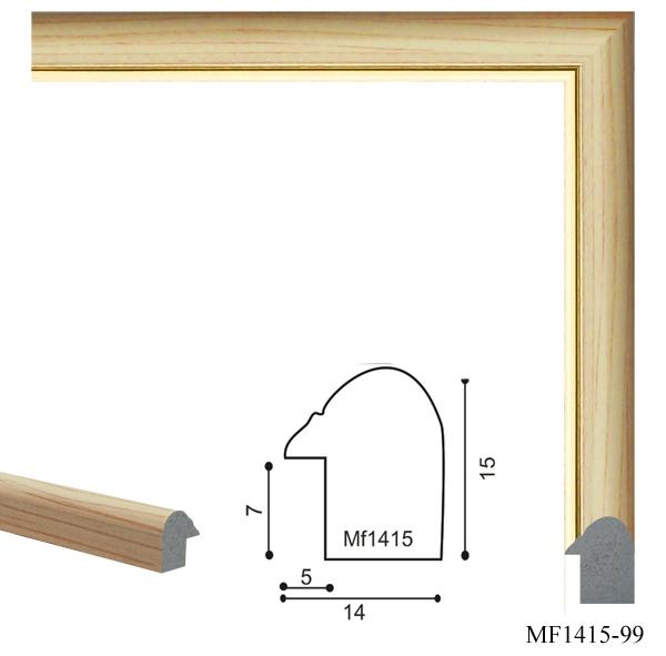 MF1415-99