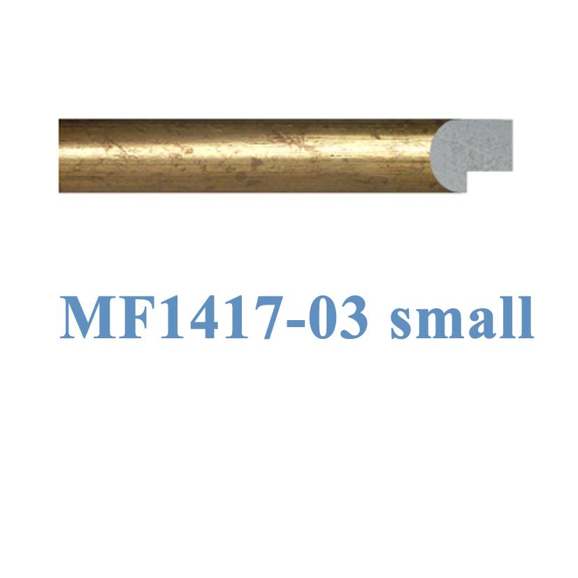 MF1417-03 small