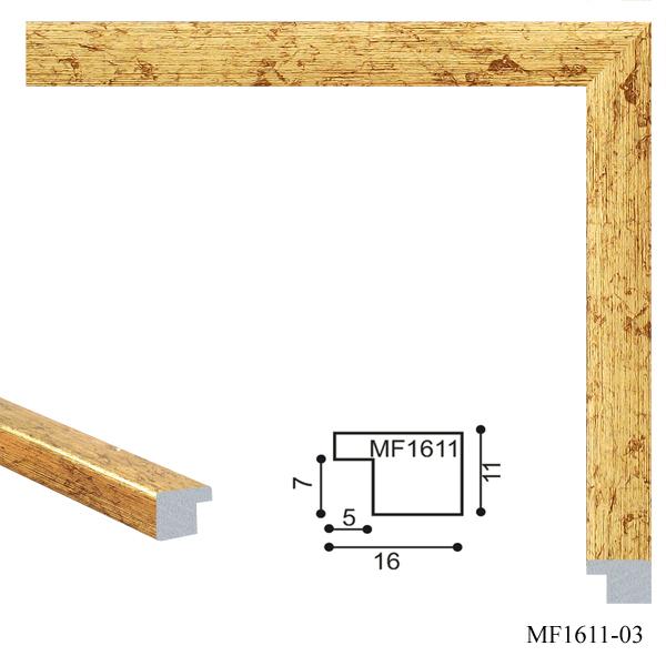 MF1611-03