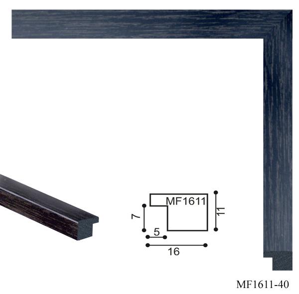 MF1611-40