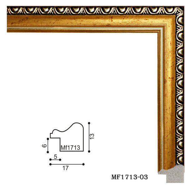 MF1713-03 s