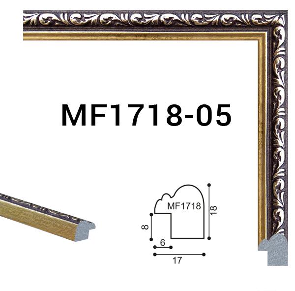 MF1718-05