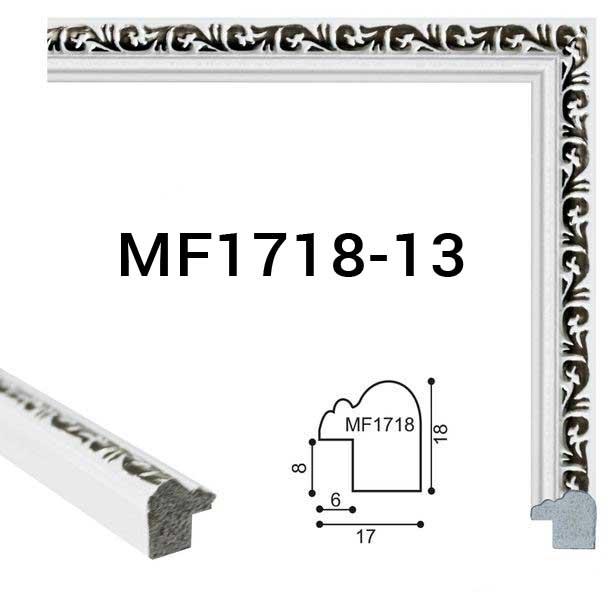 MF1718-13