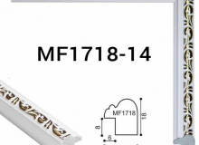 MF1718-14
