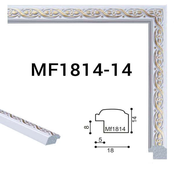 MF1814-14