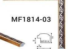 MF1814-03