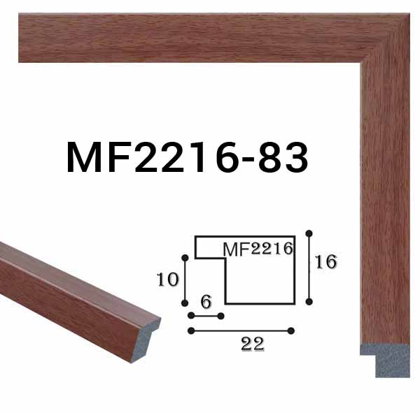 MF2216-83