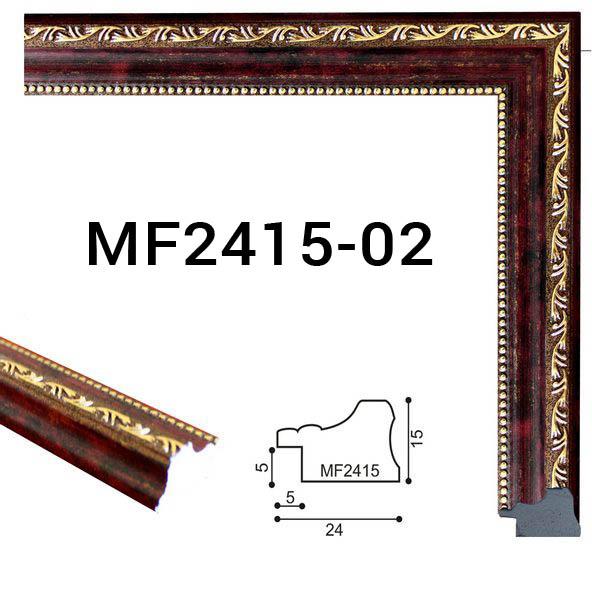 MF2415-02 s