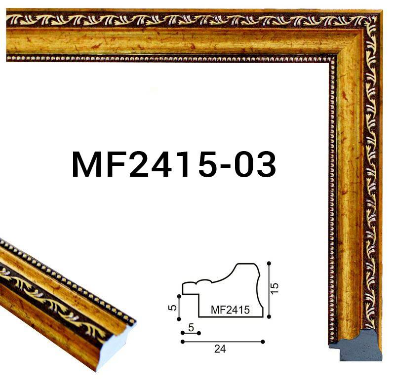 MF2415-03 s