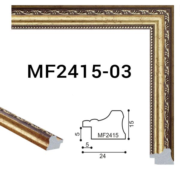 MF2415-03