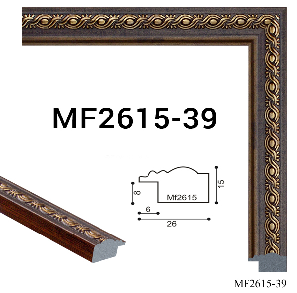 MF2615-41