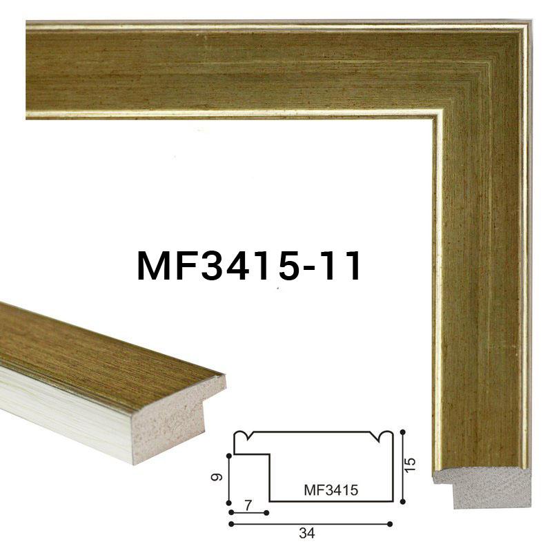 MF3415-11 s