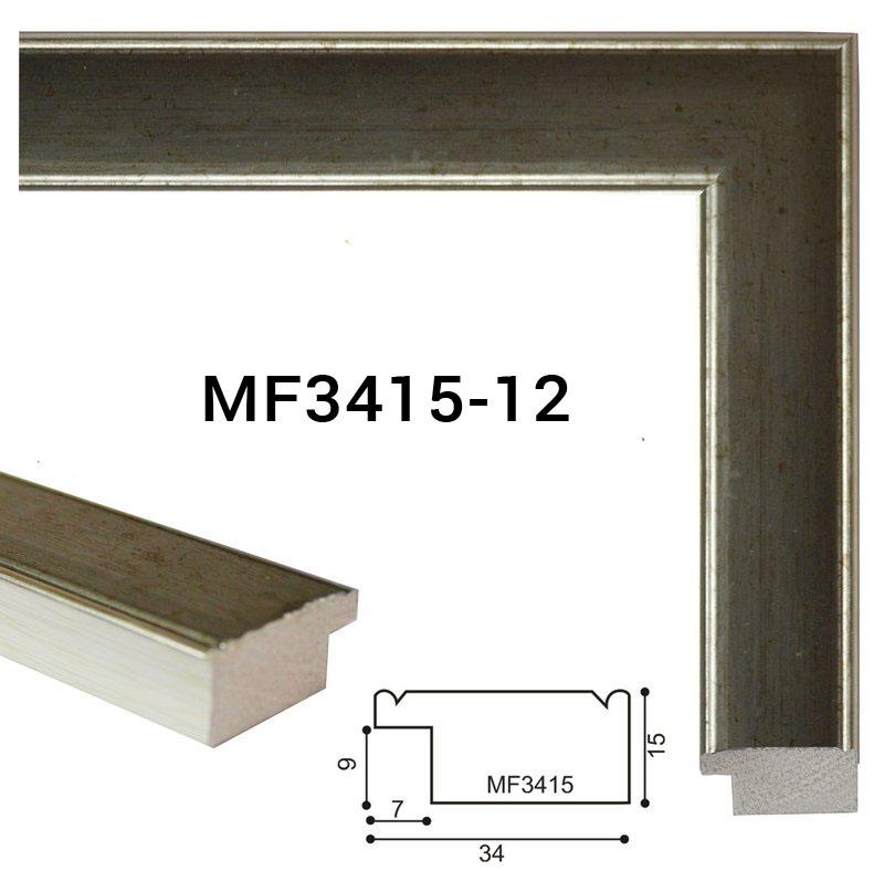 MF3415-12 s