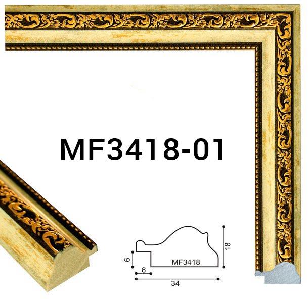 MF3418-01 s