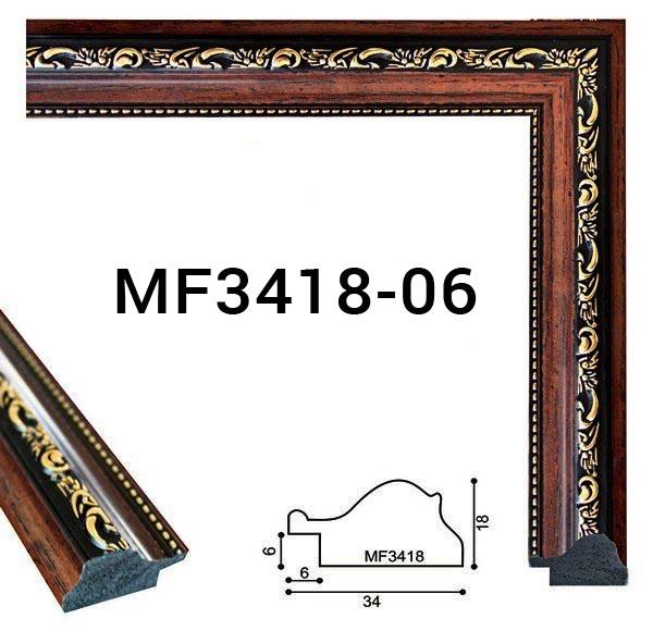 MF3418-06 s