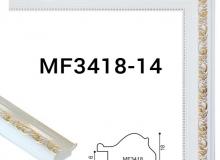 MF3418-14 s