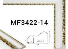 MF3422-14 s