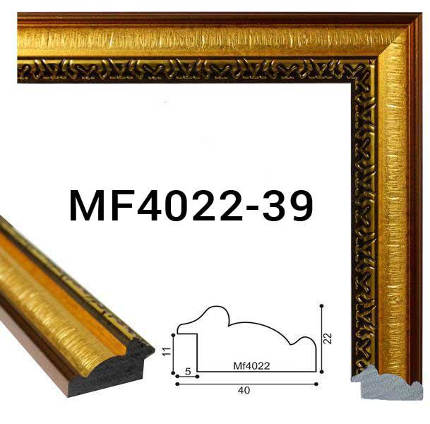 MF4022-39