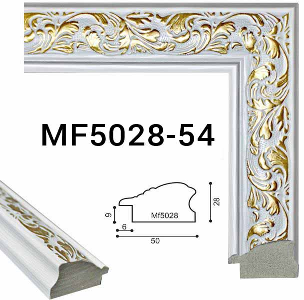 MF5028-54